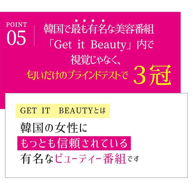 ダフト&ドフト DUFT&DOFT シアバター ベスト ミニ  ハンドクリーム 10g ×4本 ギフトセット -POSCO+ - 定形外送料無料 -|kumokumo-square|13
