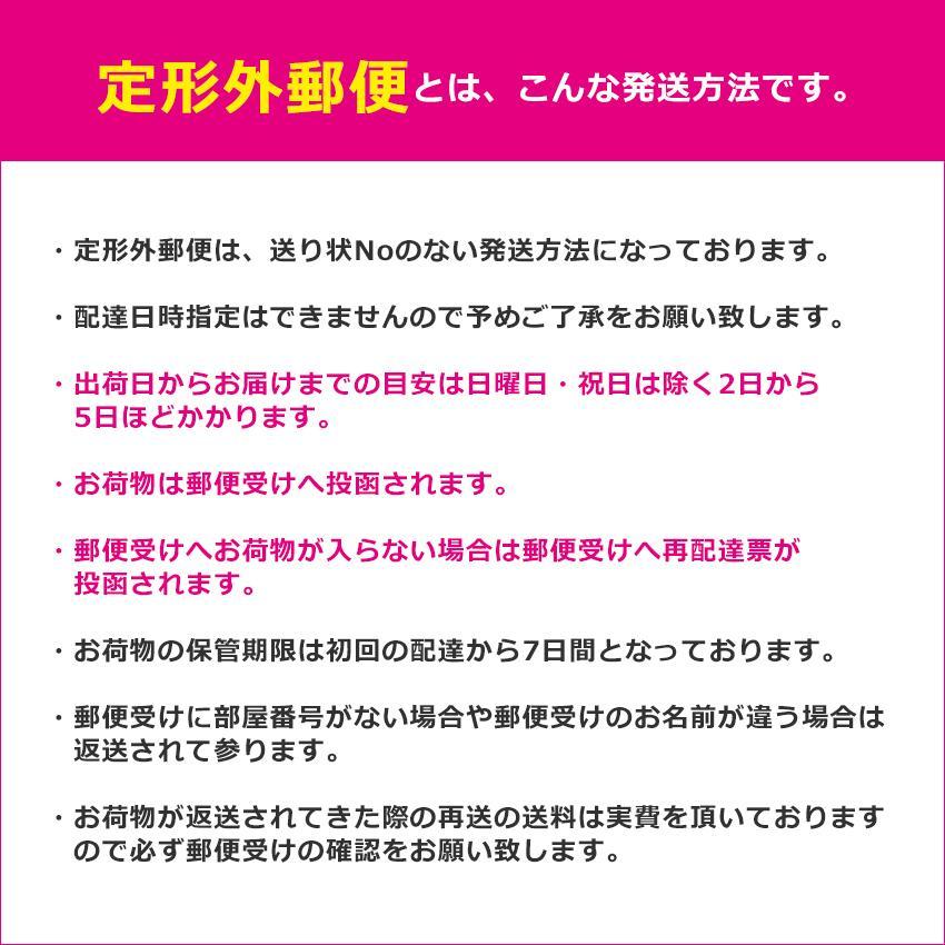 ダフト&ドフト DUFT&DOFT シアバター ベスト ミニ  ハンドクリーム 10g ×4本 ギフトセット -POSCO+ - 定形外送料無料 -|kumokumo-square|16