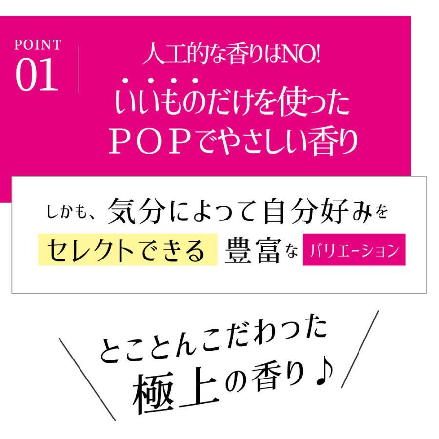 ダフト&ドフト DUFT&DOFT シアバター ベスト ミニ  ハンドクリーム 10g ×4本 ギフトセット -POSCO+ - 定形外送料無料 -|kumokumo-square|07
