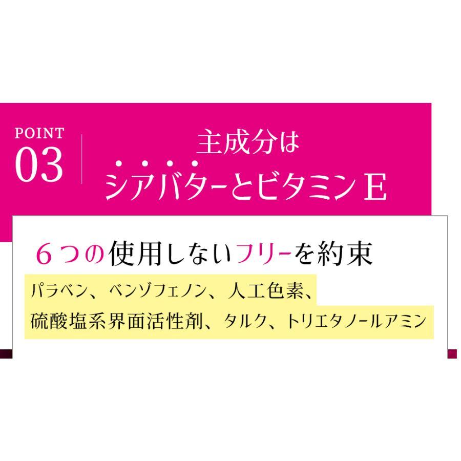 ダフト&ドフト DUFT&DOFT シアバター ミニサイズ ハンドクリーム ティンケース トリオ セット -POSCO+ - 定形外送料無料 -|kumokumo-square|11