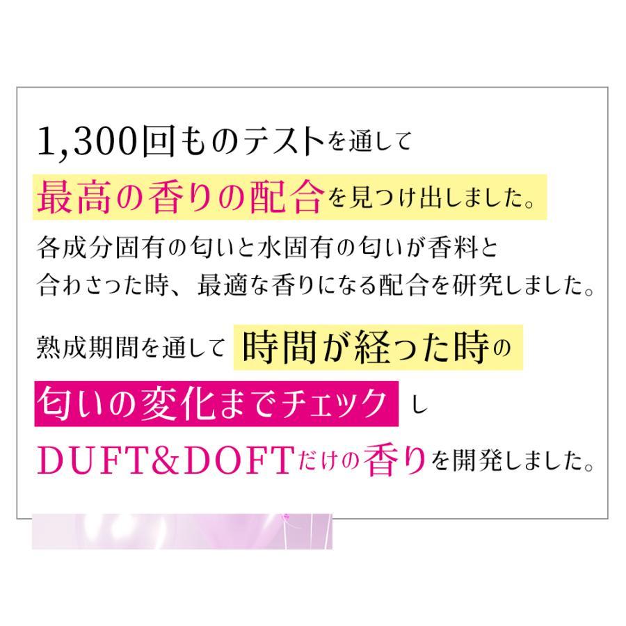 ダフト&ドフト DUFT&DOFT シアバター ミニサイズ ハンドクリーム ティンケース トリオ セット -POSCO+ - 定形外送料無料 -|kumokumo-square|06