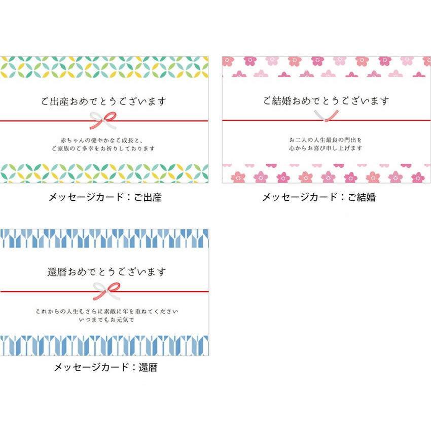 ダフト&ドフト シアバター ハンドクリーム ギフトセット ラッピング ギフトカード付き tg_smc 50g × 2本 -POSCO+ -定形外送料無料-|kumokumo-square|13