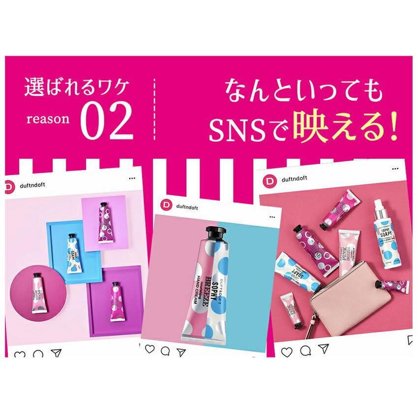 ダフト&ドフト シアバター ハンドクリーム ギフトセット ラッピング ギフトカード付き tg_smc 50g × 2本 -POSCO+ -定形外送料無料-|kumokumo-square|05