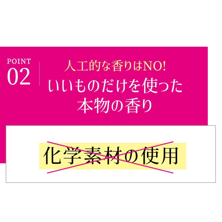 お得な2個セットキャンペーン ヘア & ボディミスト 100ml ダフト&ドフト レディース メンズ  -POSCO+ - 送料無料 - kumokumo-square 12