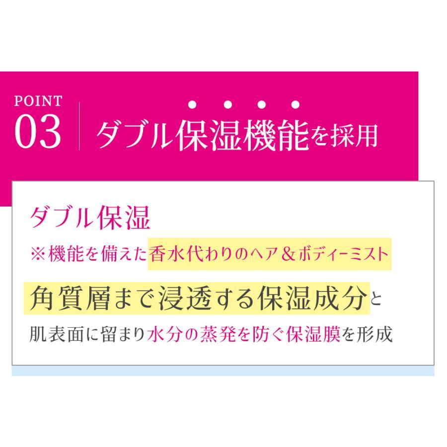 お得な2個セットキャンペーン ヘア & ボディミスト 100ml ダフト&ドフト レディース メンズ  -POSCO+ - 送料無料 - kumokumo-square 14