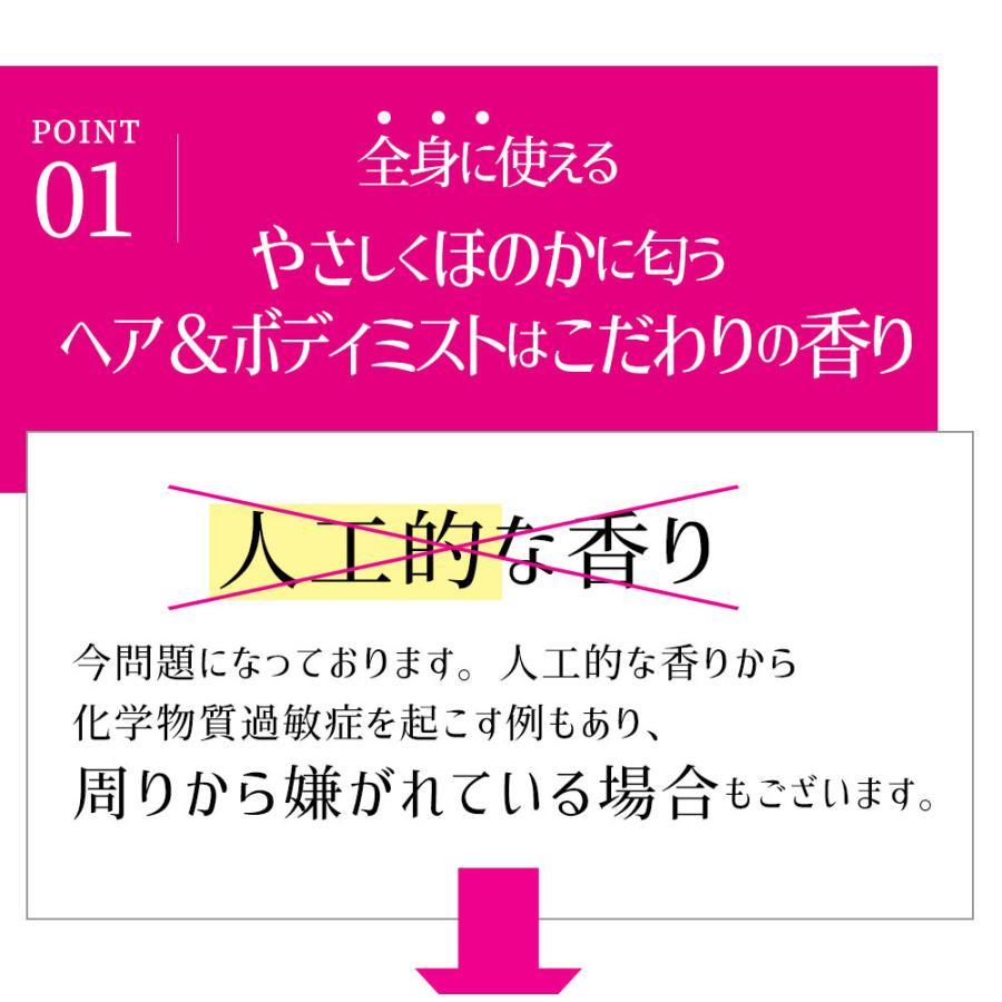 お得な2個セットキャンペーン ヘア & ボディミスト 100ml ダフト&ドフト レディース メンズ  -POSCO+ - 送料無料 - kumokumo-square 05