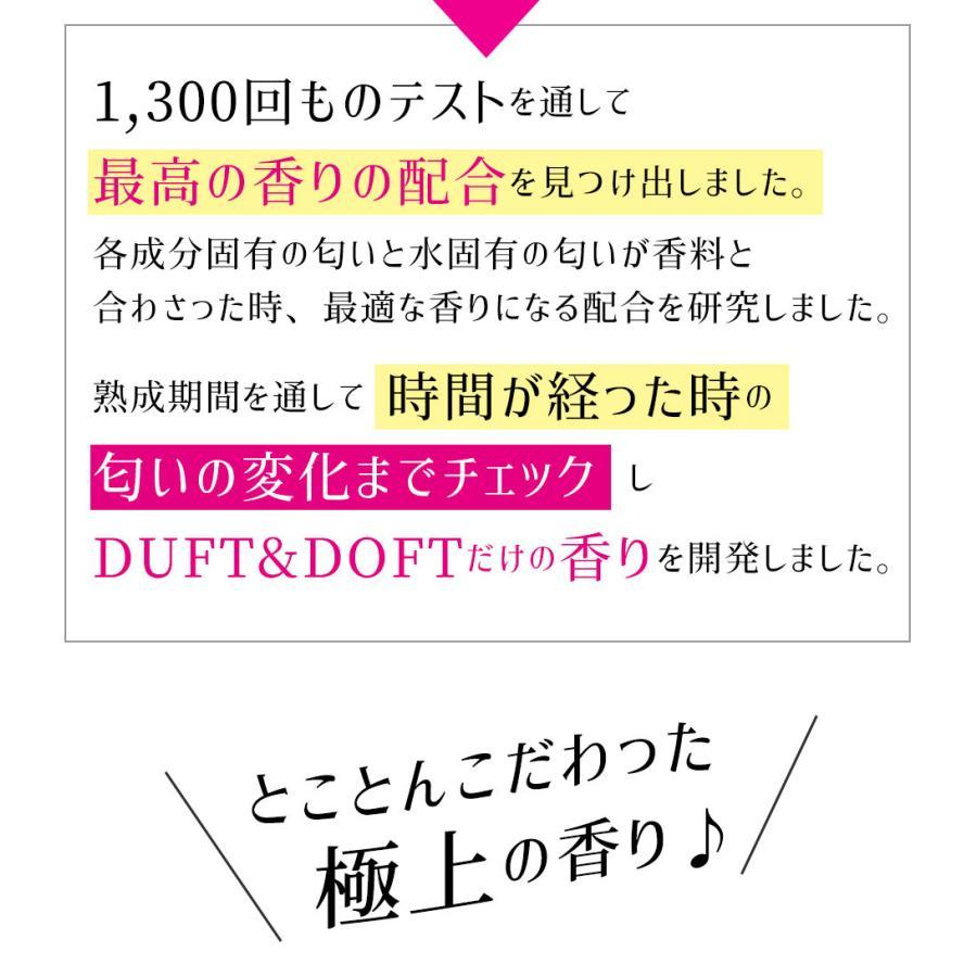 お得な2個セットキャンペーン ヘア & ボディミスト 100ml ダフト&ドフト レディース メンズ  -POSCO+ - 送料無料 - kumokumo-square 06