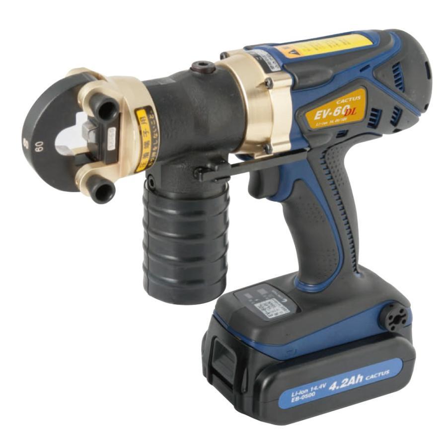 カクタス コードレス電動油圧式圧着工具 EV-60DL 標準セット品