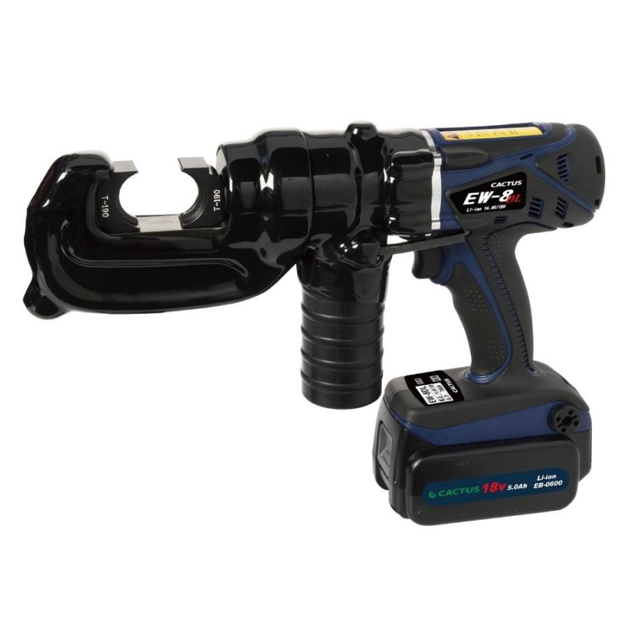 カクタス コードレス圧縮工具 EW-8DL-JB0 充電器・電池パックなし《メーカー欠品中》【予約商品】