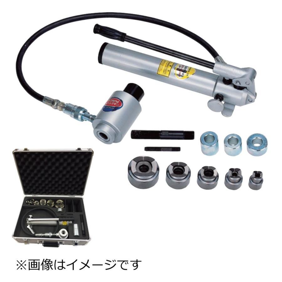 カクタス ノックアウトパンチ SKP-4G82(16〜82) 厚鋼電線管用・標準セット品