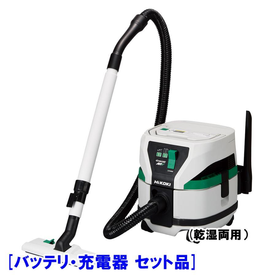 日立(HIKOKI) コードレスクリーナ RP3608DA (2WP)
