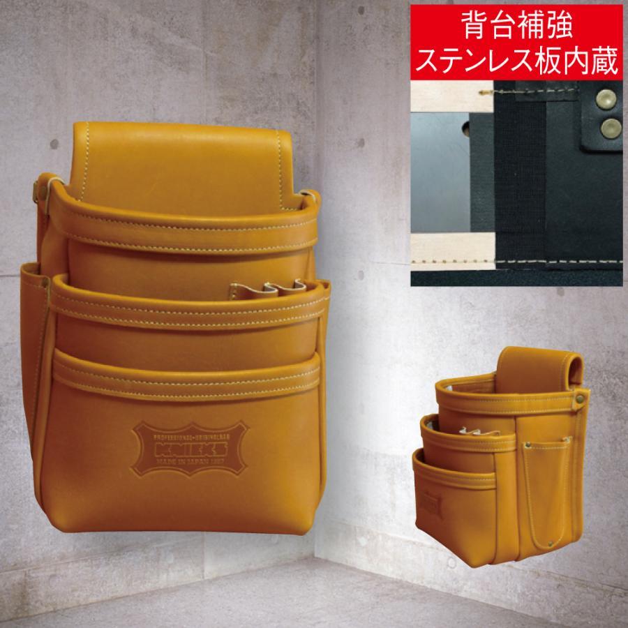 在庫あり ニックス(KNICKS) 最高級硬式グローブ革3段腰袋 KGC-301DD