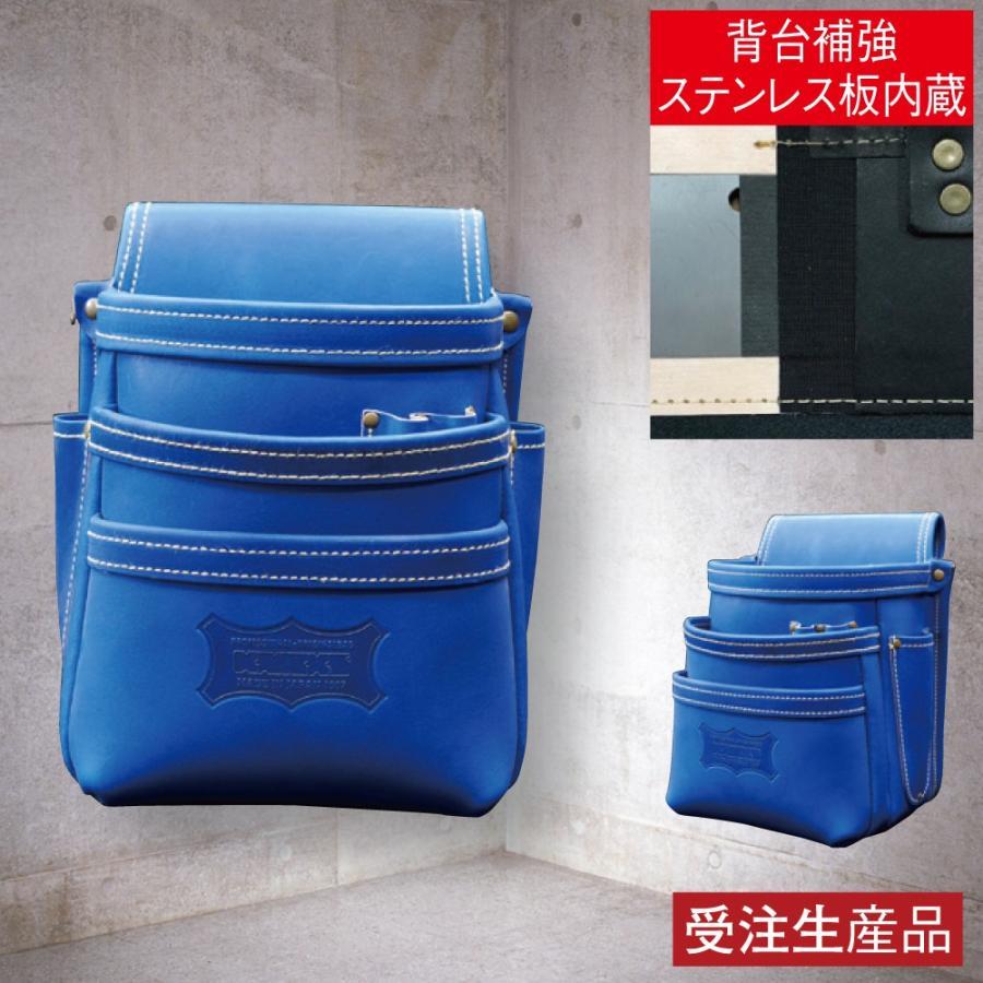 ニックス(KNICKS) 最高級硬式グローブ革3段腰袋 KGBL-301DD 受注生産品
