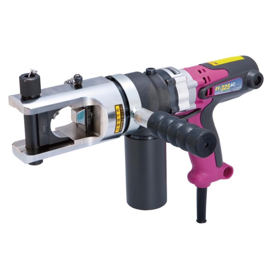 カクタス AC100V用電動油圧式圧着工具 EV-325AC 標準セット品