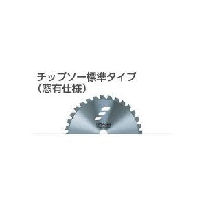 日立(HIKOKI) 刈払機用 チップソー標準タイプ(窓有仕様) 230×1.8×32 10枚 0023-0125