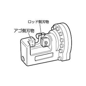 オグラ HBC-313・13N・13DI・613用 アゴ側刃物 20x15x9(2-M5)・ロッド側刃物 20x15x8(2-M5)SP