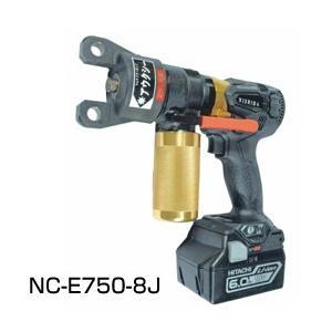 西田製作所 油圧マルチパワーツール アウクシー (ヘッドなし:バッテリあり6.0Ah) NC-E750-8J