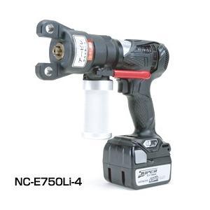 西田製作所 油圧マルチパワーツール アービレ (ヘッドなし:バッテリ4.0Ah・充電器あり) NC-E750Li-4