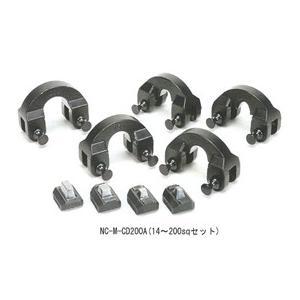 西田製作所 マルチパワーツール 端子圧着ヘッド MC-M-CD250