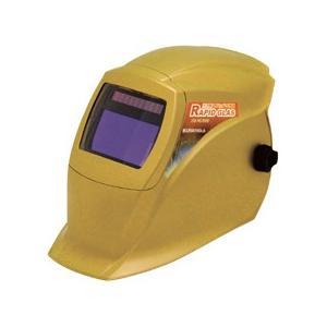 イクラ ラピッドグラス ISK-RG1000(個人宅配送不可)