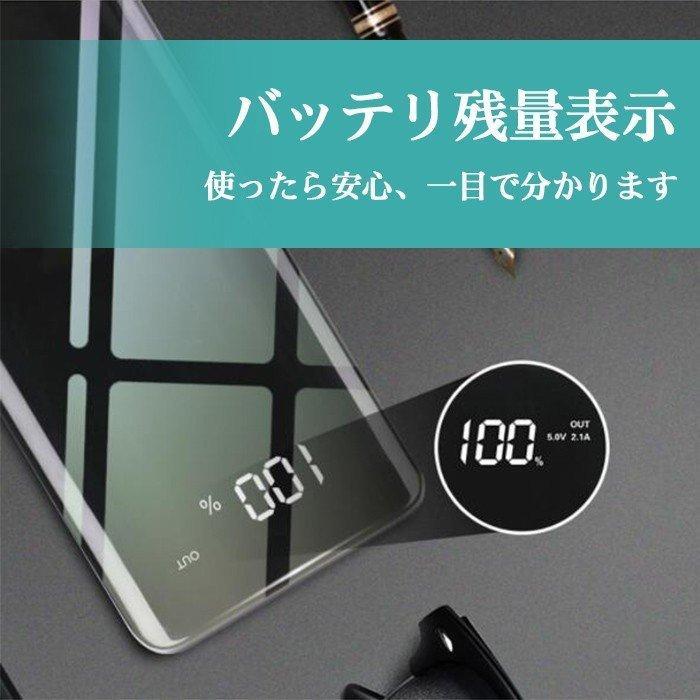 【翌日発送】モバイルバッテリー 30000mAh 大容量 2.1A急速充電 バッテリー スマホバッテリー  iPhone /Android各種対応 携帯充電器 残量表示 PSEマーク|kunyisoushop|02