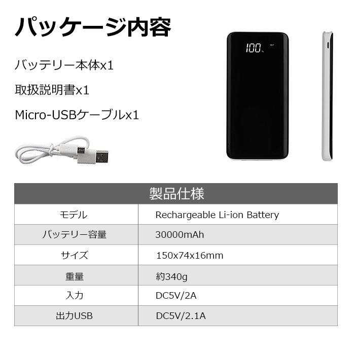 【翌日発送】モバイルバッテリー 30000mAh 大容量 2.1A急速充電 バッテリー スマホバッテリー  iPhone /Android各種対応 携帯充電器 残量表示 PSEマーク|kunyisoushop|11