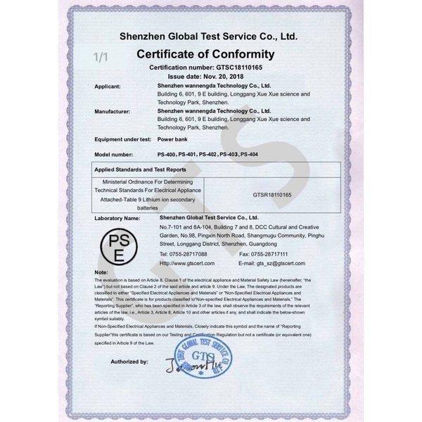 【翌日発送】モバイルバッテリー 30000mAh 大容量 2.1A急速充電 バッテリー スマホバッテリー  iPhone /Android各種対応 携帯充電器 残量表示 PSEマーク|kunyisoushop|13