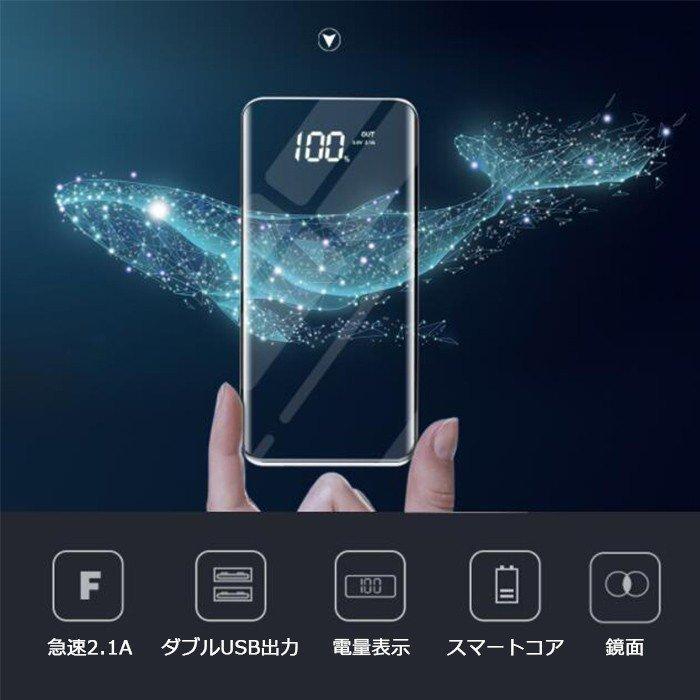 【翌日発送】モバイルバッテリー 30000mAh 大容量 2.1A急速充電 バッテリー スマホバッテリー  iPhone /Android各種対応 携帯充電器 残量表示 PSEマーク|kunyisoushop|03