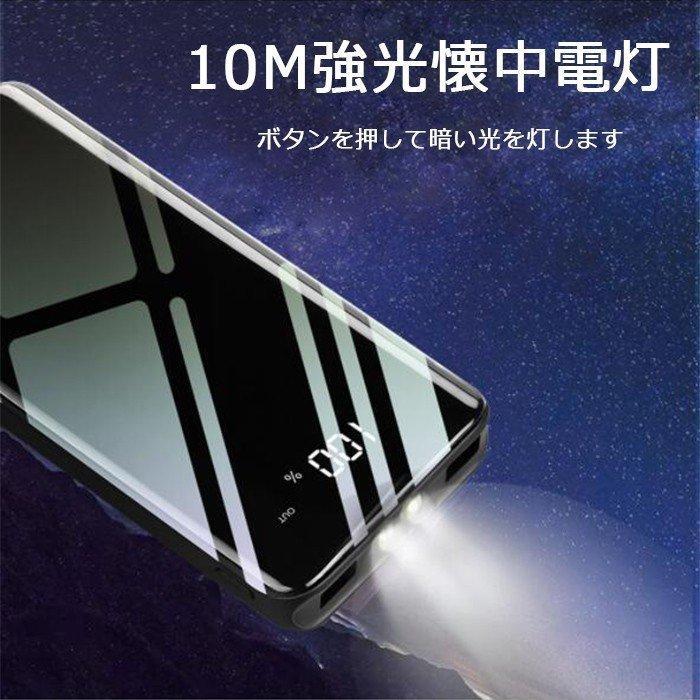 【翌日発送】モバイルバッテリー 30000mAh 大容量 2.1A急速充電 バッテリー スマホバッテリー  iPhone /Android各種対応 携帯充電器 残量表示 PSEマーク|kunyisoushop|04