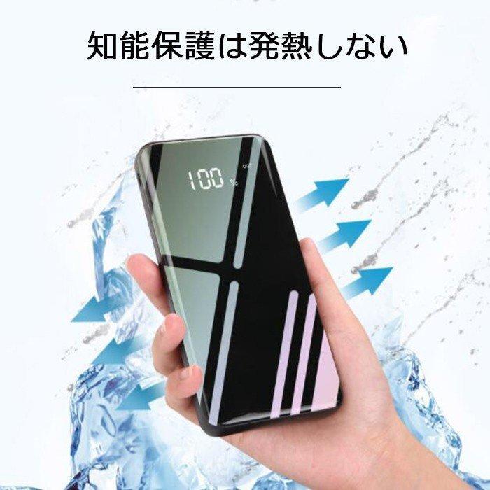 【翌日発送】モバイルバッテリー 30000mAh 大容量 2.1A急速充電 バッテリー スマホバッテリー  iPhone /Android各種対応 携帯充電器 残量表示 PSEマーク|kunyisoushop|05