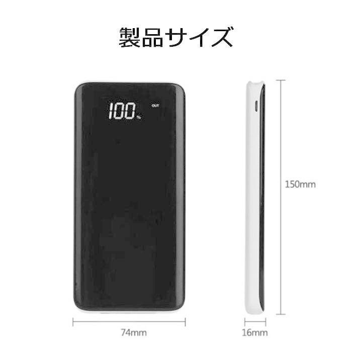 【翌日発送】モバイルバッテリー 30000mAh 大容量 2.1A急速充電 バッテリー スマホバッテリー  iPhone /Android各種対応 携帯充電器 残量表示 PSEマーク|kunyisoushop|08