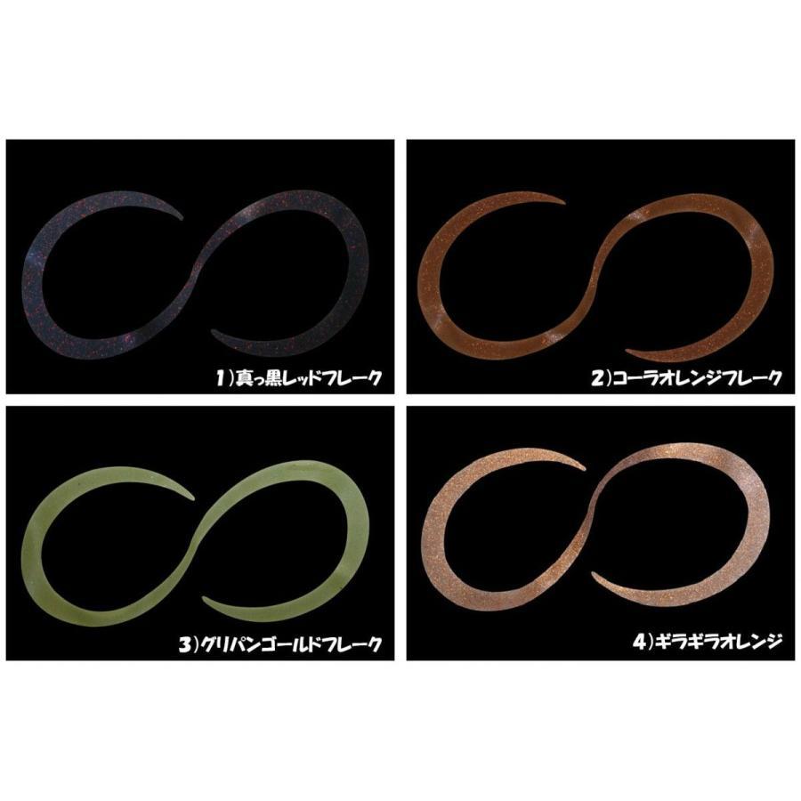 JACKALL ビンビン玉 チューニングネクタイ カーリー 3本入り【旧パッケージ】 kurage 02