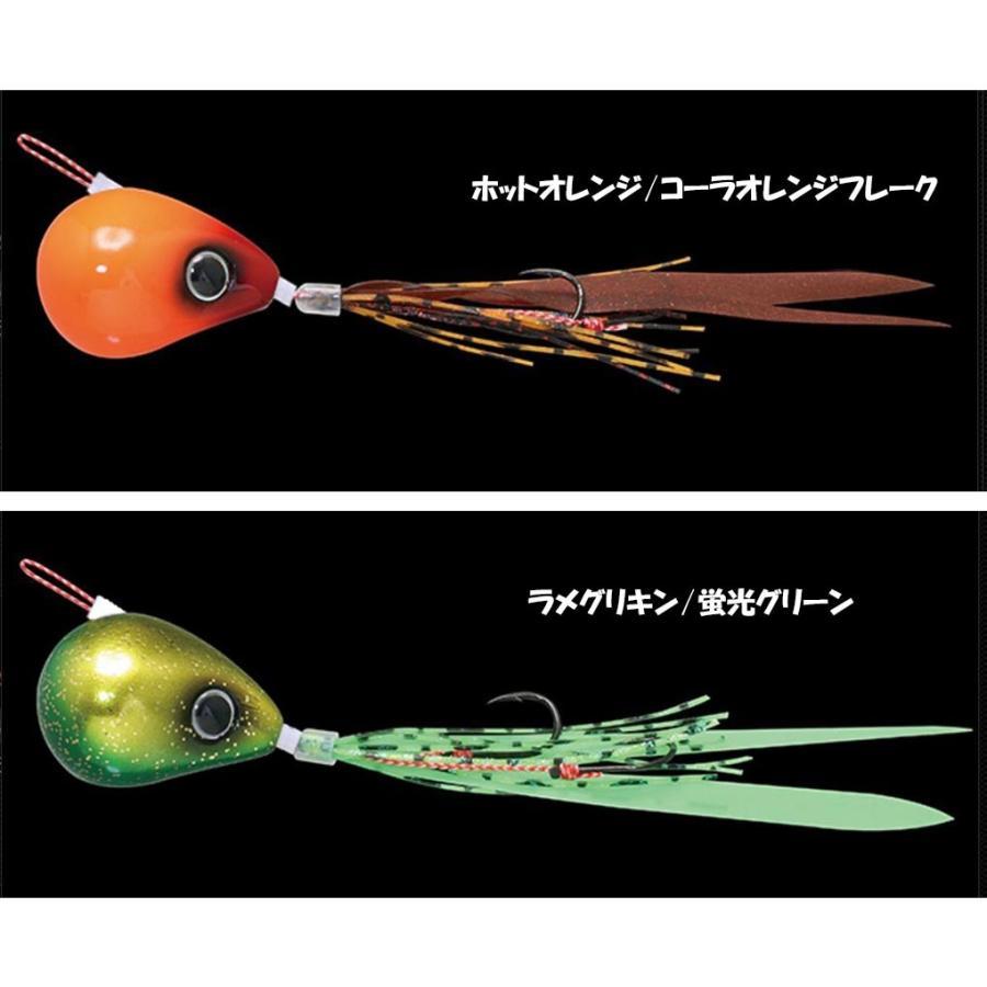 JACKALL 【130g】爆流 鉛式ビンビン玉スライド|kurage|04