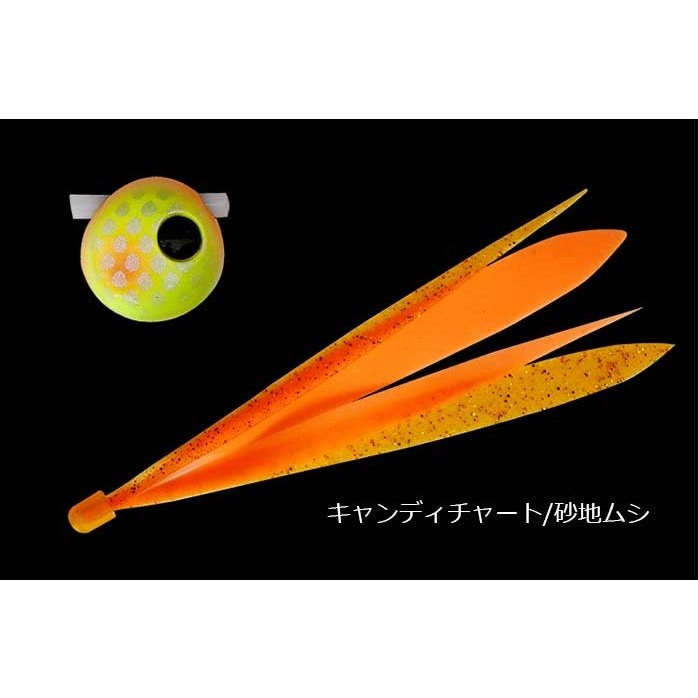 JACKALL【タングステン 120g】Wアピール ビンビン玉 スライド|kurage|04
