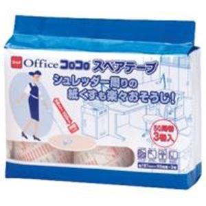 (業務用20セット) ニトムズ オフィスコロコロ スペアテープ C2860 3巻