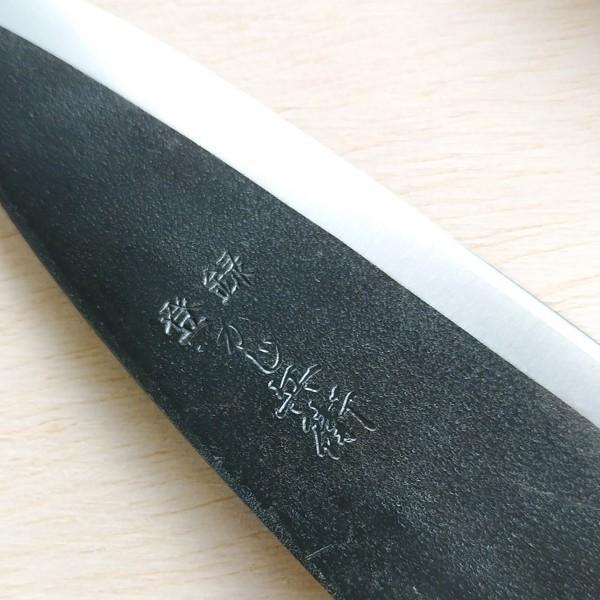包丁 鋼 安来鋼 小出刃 日本製 プロ 鯵切り 小魚切り ナイフ 柄 よく切れる 黄紙 120mm 同梱区分直送NKJ101 kuraking 03