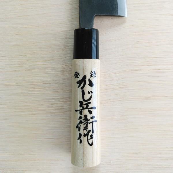 包丁 鋼 安来鋼 小出刃 日本製 プロ 鯵切り 小魚切り ナイフ 柄 よく切れる 黄紙 120mm 同梱区分直送NKJ101 kuraking 05