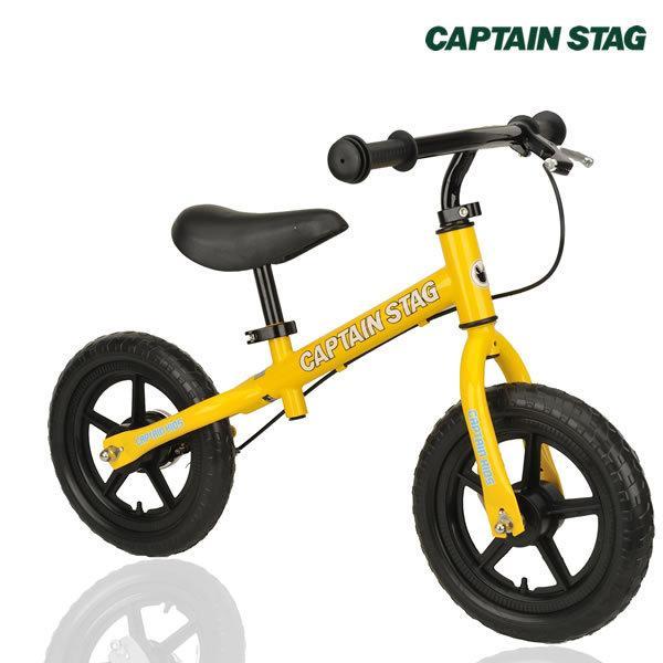 送料無料 ペダルなし ブレーキ付 子ども 自転車 トレーニングバイク キャプテンスタッグ きいろ YG-0253 パール金属 ポイント5倍