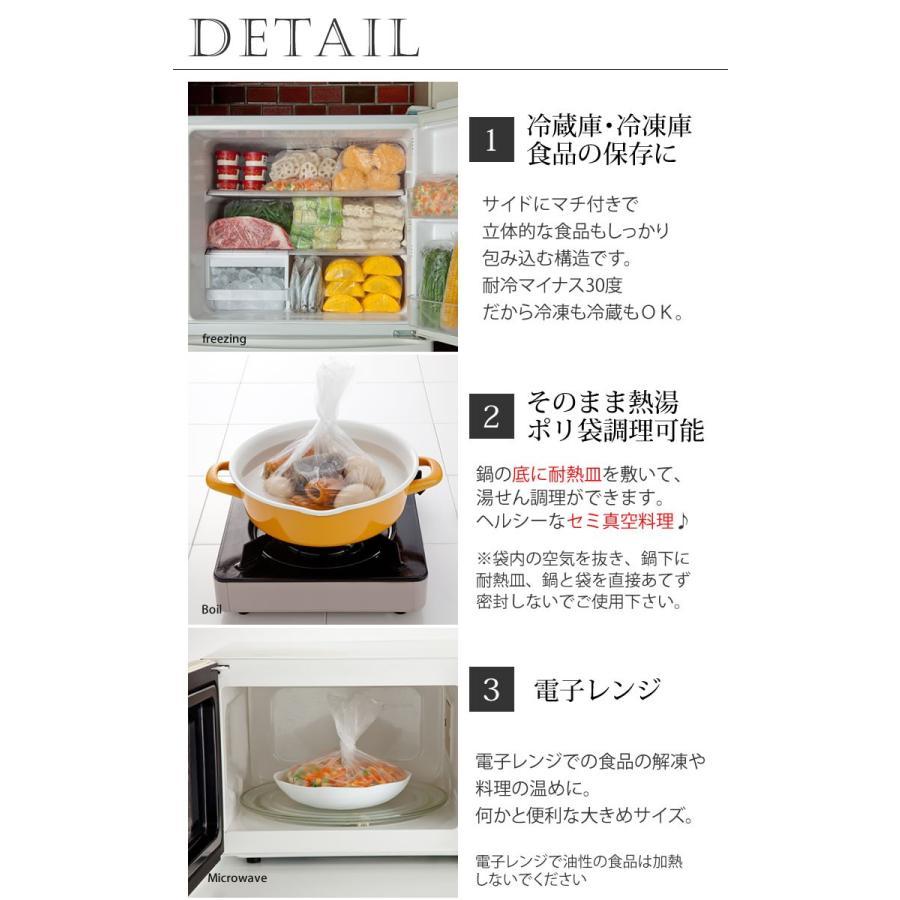 熱湯調理 アイラップ 25×35cm 60枚入 岩谷マテリアル 湯煎 湯せん ポリ袋 時短料理 -30度から120度 簡単|kurashi-arl|04