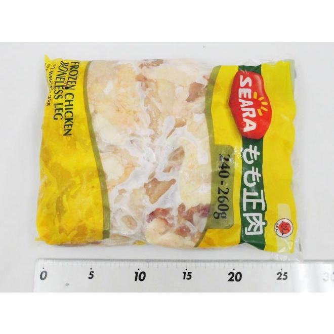 """ブラジル産 """"鶏もも肉"""" 約2kg いくつあっても困らない家庭の必需品 とりモモ/トリもも/トリモモ/鳥モモ肉/ kurashi-kaientai 04"""