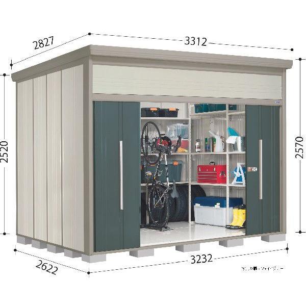 タクボ物置  Mr.トールマンダンディJN−3226 一般型/標準型 標準組立工事+転倒防止工事付 地面コンクリート