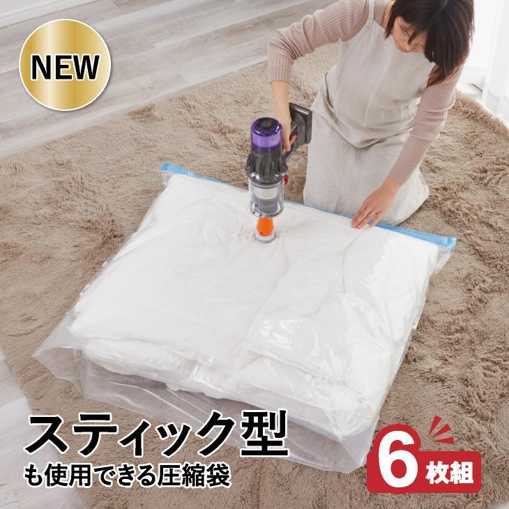 圧縮袋 16枚(ふとん圧縮袋 収納袋 圧縮袋 布団圧縮袋 衣類圧縮袋 衣類用 圧縮袋 ロック バルブ式圧縮袋 収納用品) kurashi-zakka