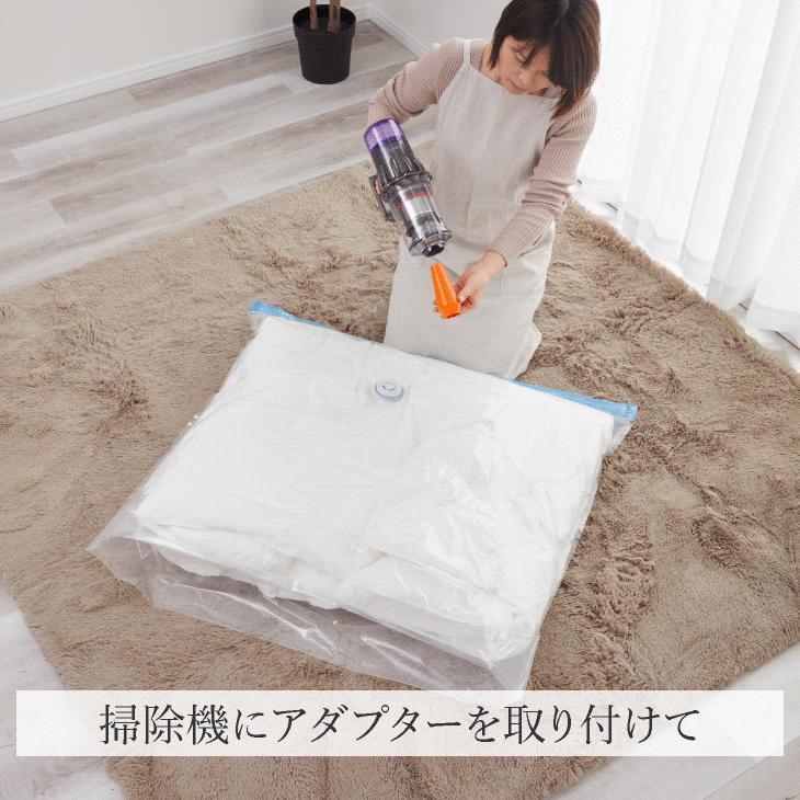 圧縮袋 16枚(ふとん圧縮袋 収納袋 圧縮袋 布団圧縮袋 衣類圧縮袋 衣類用 圧縮袋 ロック バルブ式圧縮袋 収納用品) kurashi-zakka 10