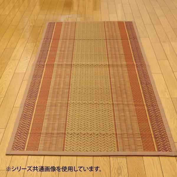 送料無料 純国産 い草の廊下敷き 『DXランクス総色』 ベージュ 約80×440cm 4102440