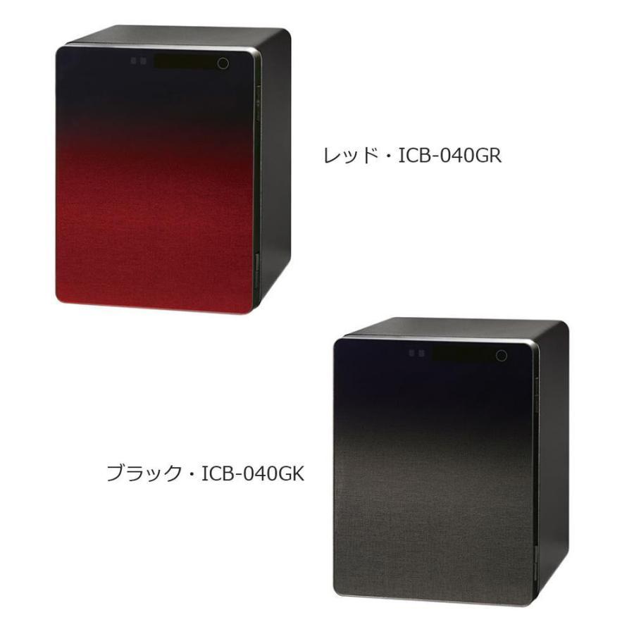 送料無料 代引き・同梱不可 家庭用 タッチパネルテンキー式 耐火金庫 40L ブラック・ICB-040GK