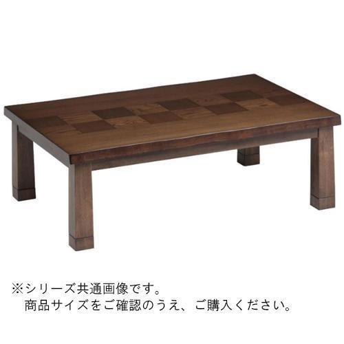 送料無料 代引き・同梱不可 こたつテーブル 伊吹 150 Q056