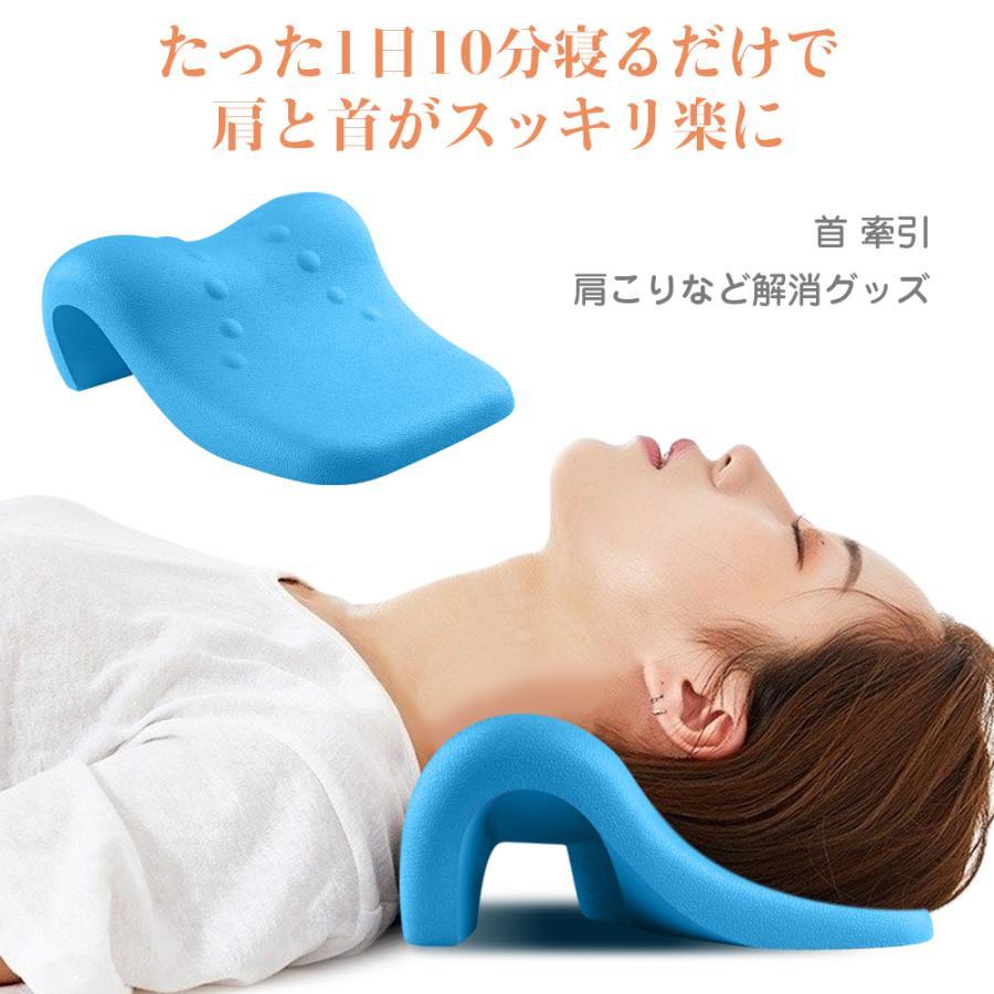 枕 なし ネック ストレート ストレートネックを治すには「枕なし」がいい?注意点も見過ごせない!