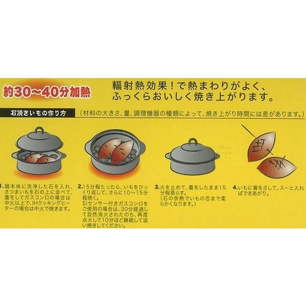 高木金属 IH対応ホーロー焼きいも器 24cm HA-IY24N|kurashiichibankan|06