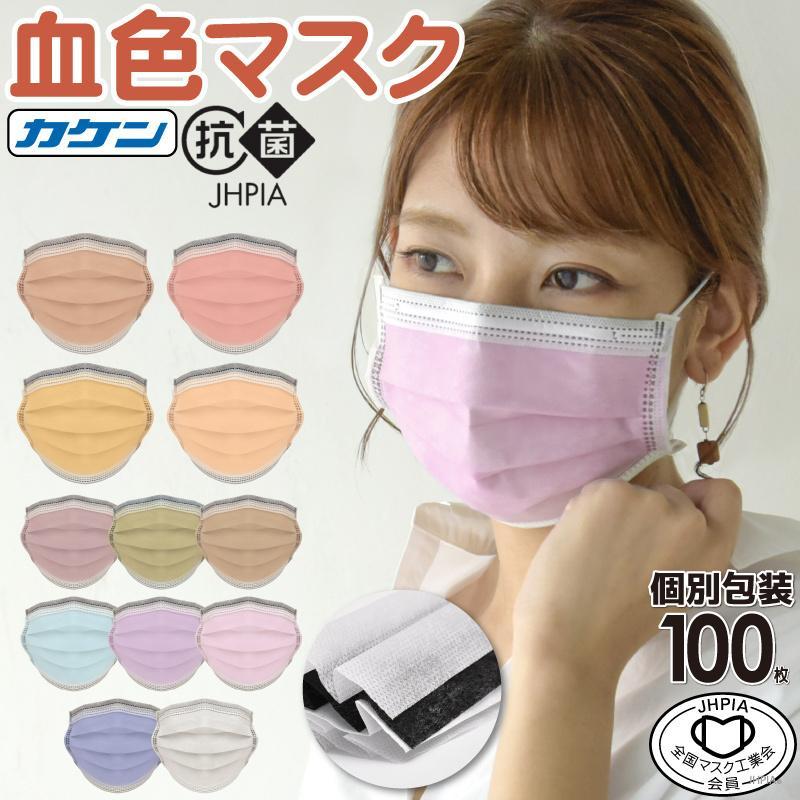 マスク 活性炭