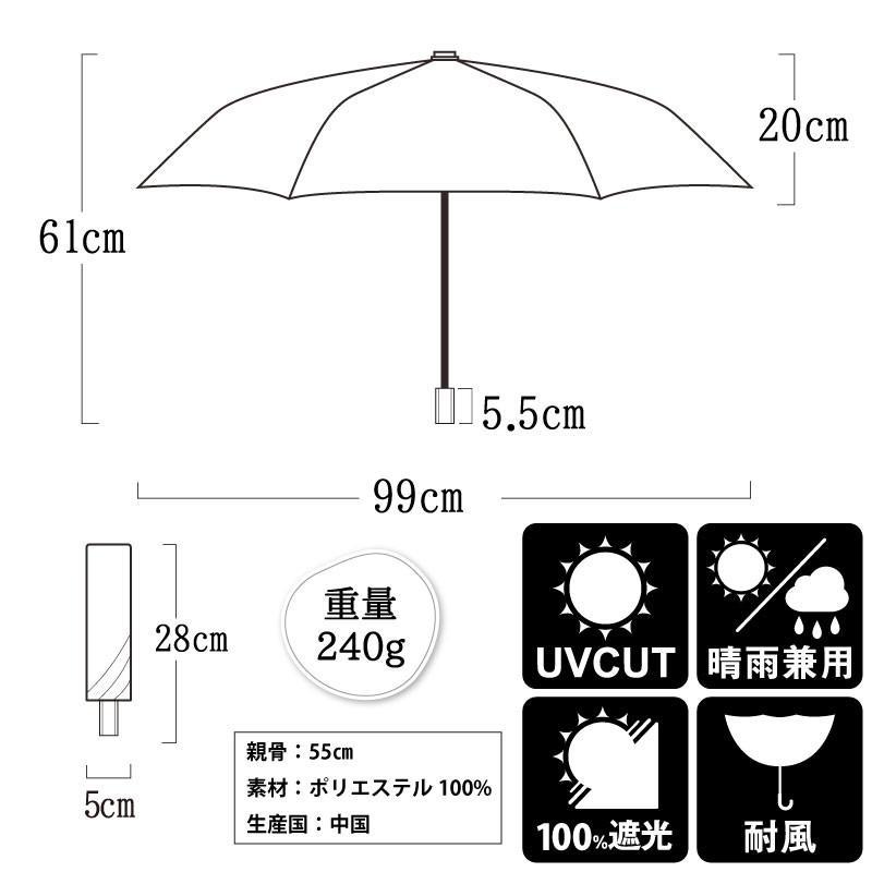 日傘 折りたたみ傘 solshade メンズ 晴雨兼用 完全遮光 超軽量 おしゃれ UVカット 100% 遮光 遮熱 折りたたみ 傘 コンパクト 丈夫 耐風 男性用 ネイビー kurashikan 14